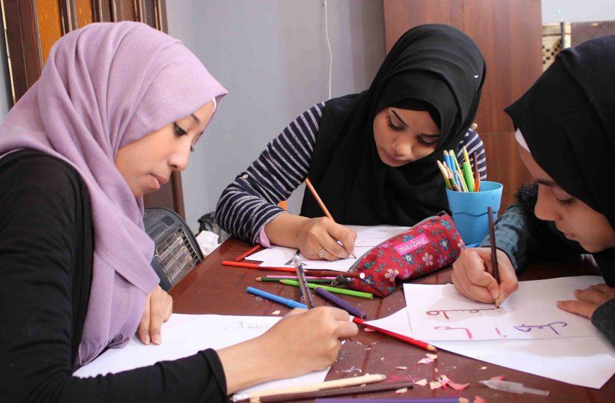 Nuwat Social Solidarity Centre